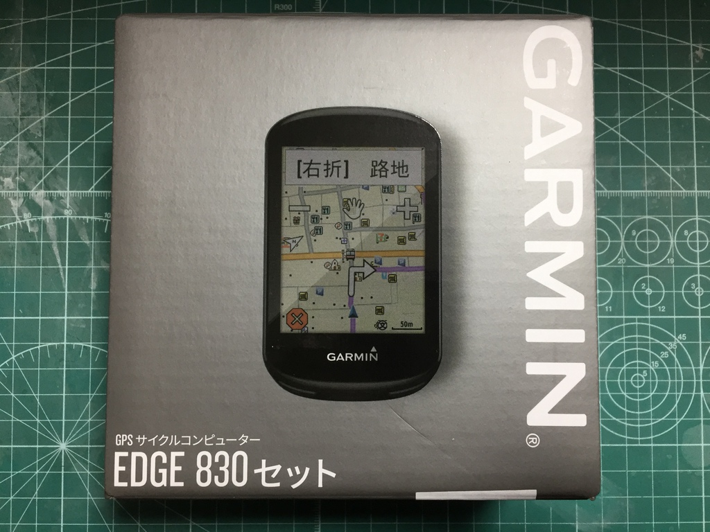 Garmin EDGE 830 – 8ヶ月間使用してみて