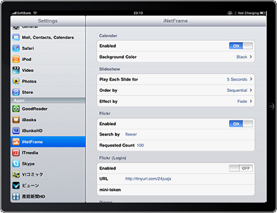 imf_config01_ipad