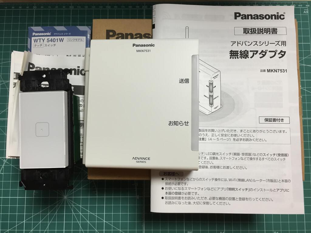 Panasonic MKN7531 + WTY5401W